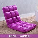 Dngy*Creative sofá cama individual independiente, plegar el asiento sofá pequeño panel deriva del asiento de tamaño tatami casas , Violeta