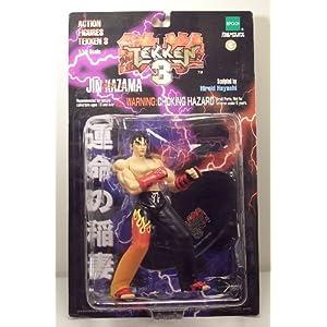 Tekken 3 Jin Kazama Figure Sculpted By Hiroki Hayashi by Epoch 5
