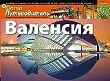 Valencia: Valencia con el bus turístico (FotoGuies)