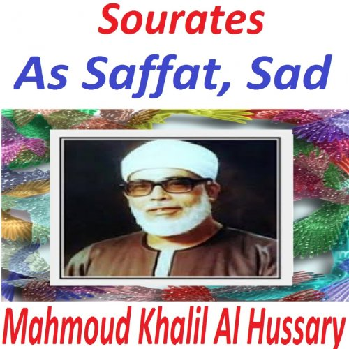 Sourate Sad (Warch)