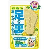 Herbal Clear Herbs Soap Carbonate Lemon For Foot Foot 60 G
