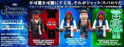 Medicom Pirates Of The Caribbean 4: Jack Sparrow Kubrick & Davy Jones Bearbrick 2-Pack by Medicom