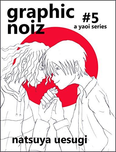 graphic-noiz-book-5-a-yaoi-series-graphic-noiz
