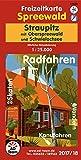 Freizeitkarte Spreewald Straupitz (Ausgabe 2017/18): mit Oberspreewald und Schwielochsee 1:25.000 wetter- und reißfest