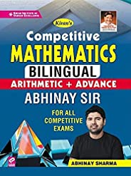 Kiran Competitive Mathematics Bilingual Arithmetic + Advance By Abhinay Sir Useful for all Competitive Exam(En