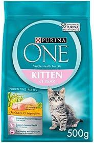 طعام للقطط الصغيرة بالدجاج من بورينا وان 500 غرام (العبوّة تحتوي على علبة واحدة)