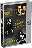 Philadelphia / Birdy / Midnight Express - Coffret Flixbox 3 DVD