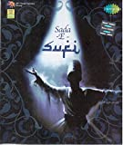 Sada-E-Sufi - MP3 CD