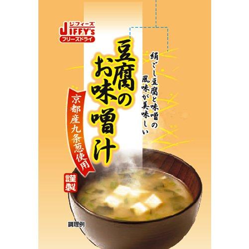 Preisvergleich Produktbild 7.9gX8 oder Miso-Suppe von Jifizu Tofu