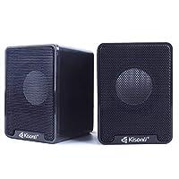 مكبر صوت يو اس بي لأجهزة اللاب توب والكمبيوتر