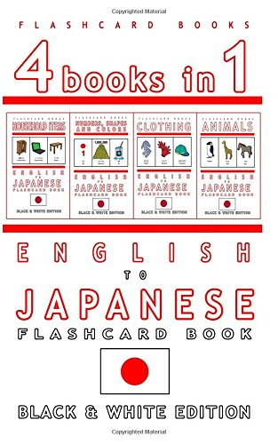 Flashcards Japanese Language (4 books in 1 - English to Japanese Kids Flash Card Book: Black and White Edition: Learn Japanese Vocabulary for Children (Japanese Bilingual Flashcards))
