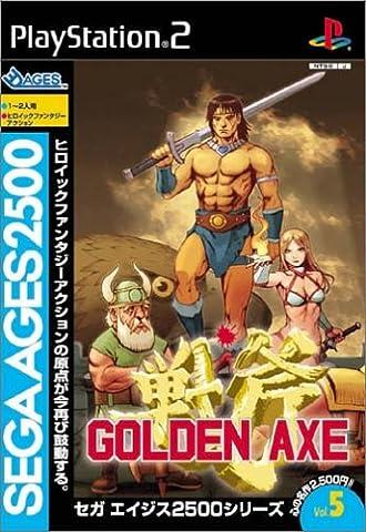Sega Ages 2500 golden