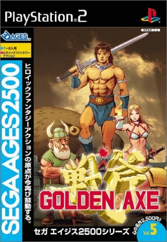 Dragon Ps2 Age (Sega ages 2500 Golden axe - Playstation 2 - JAP)