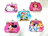 Art box 5 small Coin purse for Kids of S...