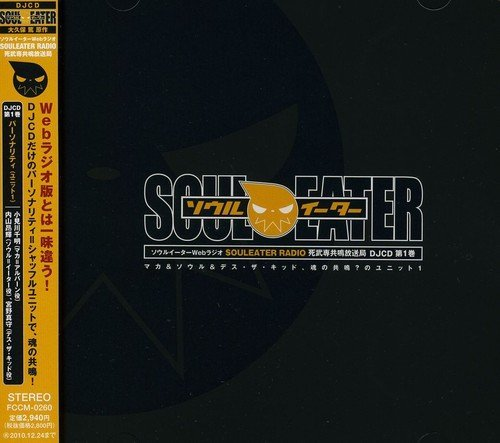 Radio Shibusen Kyomei Housouky by Souleater Web Radio[Souleater Rad 1 (2008-11-07)