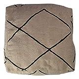 Pouf Kilim Artisanal Marocain Fait-Main - 100% Laine et Coton - Coussin de Sol, Ottoman, Repose-Pieds (B&N)