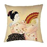 Rosy nuages réversible Femme Kimono japonais de style rétro Taie d'oreiller Couvre-lit Taie d'oreiller carré Throw Taie d'oreiller Coussin, Satin, dy1298, 24*24 Inch