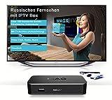 Русское ТВ Russische TV MAG 256 IPTV BOX Internet AURA HD ohne Abo mit MAG 256
