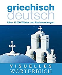 Visuelles Wörterbuch Griechisch-Deutsch: Über 12.000 Wörter und Redewendungen (Coventgarden)
