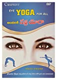Eye Yoga for All- DVD ROM