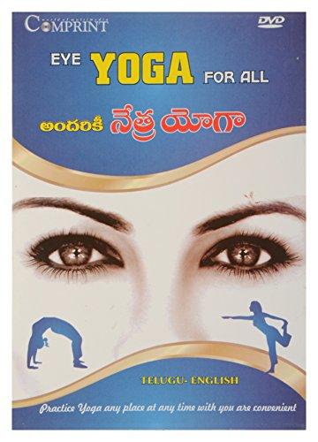 Eye Yoga for All- DVD ROM