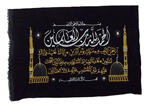 Stoff Poster besticktes Muslim Islamische Kunst AL Koran Suren Al-fātiha Koran Arabische Kalligraphie–ohne Rahmen