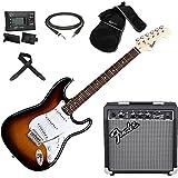 FENDER Squier Stratocaster SB Kit Chitarra elettrica + Amplificatore Fender Frontman 10G + Accordatore elettronico