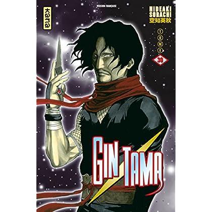 Gintama - Tome 30