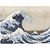 Hokusai Under Wave Kanagawa 36 Views Mount Fuji Painting
