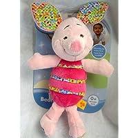 Disney 700692 - Winnie Puuh Baby, Schweinchen als Beanbag 23 cm