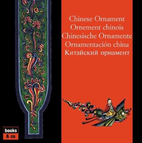 Ornement chinois par Clara Schmidt