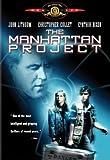 Manhattan Project [Import USA Zone 1]