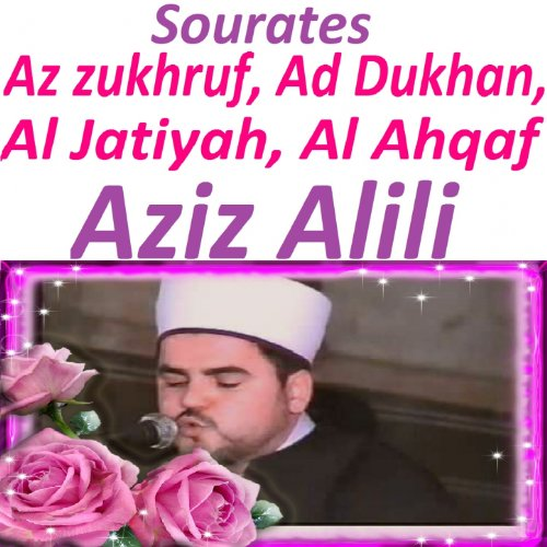 Sourate Ad Dukhan