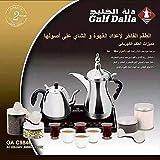 جلف دلة ماكينة تحضير القهوة العربية سائل,فضي - GA-C9846