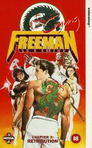 Crying Freeman 3 - Retribution [UK IMPORT]
