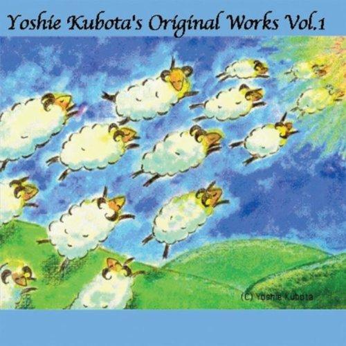 Yoshie Kubota's Original Works, Vol. 1 usato  Spedito ovunque in Italia