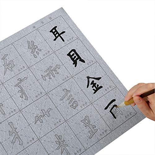 QJiang Chinesische Wasserschreibe Gitterte Magie Stoff Keine Tinte Schreibtisch Matte 7 Stücke mit einem Schreibpinsel für Kalligraphie Anfänger Sumi Zeichnung Kanji Üben (45x34 cm) -
