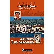 Iles Grecques - Athènes, N°8516