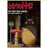 No Poster Miyazaki Hayao Anime My Neighbor Totoro Poster E Stampe su Tela Dipinti Murali Immagini Decorazioni per La Camera dei Bambini 50X70 Cm Senza Cornice