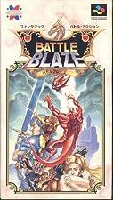 Battle Blaze - Super Famicom - JAP