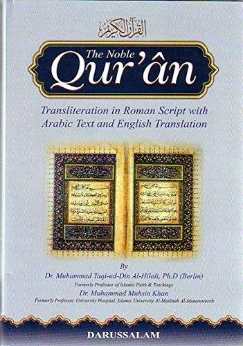 Heiliger Koran - In original Arabischem Text mit lateinischer Lautschrift und englischer Übersetzung: The Noble Quran (Islamische Edition)