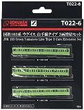 galga Z T022-6 JNR 103 series curruca tipo de linea Yamanote conjunto hematopoyesis 3-Car