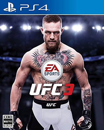 EA Sports UFC 3 SONY PS4 PLAYSTATION 4 JAPANESE VERSION