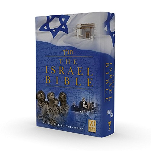 The Israel Bible (English Edition) por Tuly Weisz