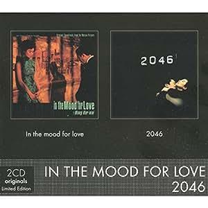 Various - 2046 - Original Soundtrack