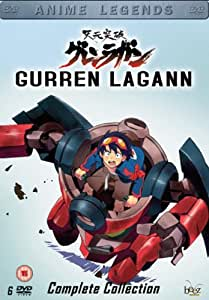 Gurren Lagann - Anime Legends [DVD]