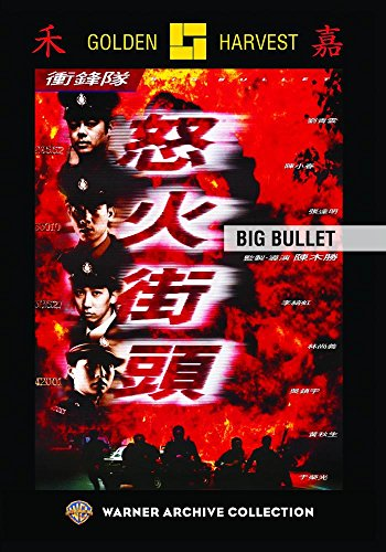 big-bullet-golden-harvest
