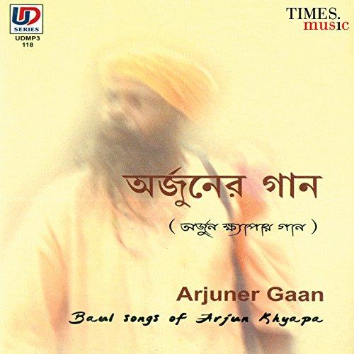 Aamar Aar Ki Hobe