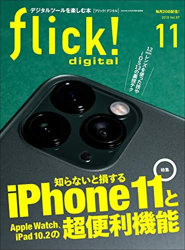 flick! digital(フリックデジタル) 2019年11月号 Vol.97(iPhone11と ...
