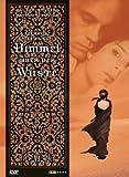 Himmel über der Wüste [Special Edition] [2 DVDs]